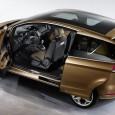 Promotivni video Ford B-Max