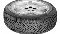 "1. Continental ContiWinterContact TS850 2. Michelin Alpin A4 3. Dunlop SP Winter Sport 4D 4. Goodyear UltraGrip 8 5. Nokian WR D3 6. Bridgestone Blizzak LM-32 7. Semperit Speed-Grip 2...<div class=""addthis_toolbox addthis_default_style addthis_"" addthis:url='http://fordklub.com/top-lista-guma-20555r16/' addthis:title='Top lista zimskih guma 205/55 R16 ' ><a class=""addthis_button_facebook""></a><a class=""addthis_button_twitter""></a><a class=""addthis_button_email""></a><a class=""addthis_button_pinterest_share""></a><a class=""addthis_button_compact""></a><a class=""addthis_counter addthis_bubble_style""></a></div>"